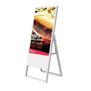 AN32A Stand Alone LCD Digital Signage For Advertising
