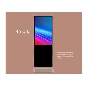 MWE813  Stand Alone LCD Display (Thin)