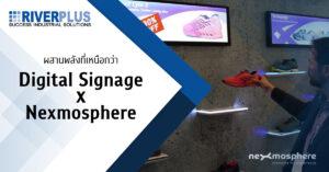 Digital Signage x Nexmosphere สร้างโฆษณาสุดล้ำ ตอบโจทย์ลูกค้าได้ตรงใจ