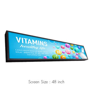 BM48A-AS 1000nits Android Bar Signage 48""